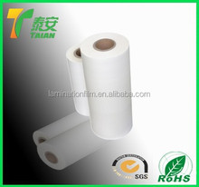 Popular 17micron (12BOPP+05EVA) Matte BOPP Dry Laminating Film, eva film transfer film, UV lamination film