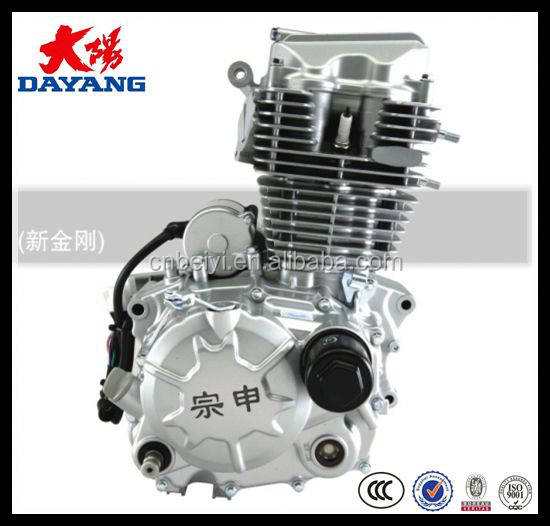 1 Cylinder 4 Stroke Large Torque Lifan 150cc Air Cooled Scooter Tricycle Engine