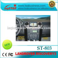 In-Dash Car DVD GPS for Land Rover Discovery 3 Digital TV optional