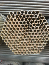 Carbon steel welded pipe, API, JIS, DIN, ASTM, SGS, BS, EN