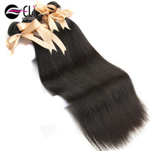 Beauty Hair Products Straight Virgin Human Hair Weave, Factory Price Gradeaaaa Virgin Russian Hair Extensions
