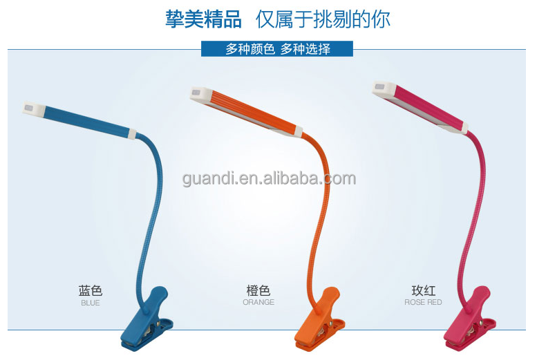 2015 new LED Table desk Lamp with Clips clamps dimmer switch indoor lamp