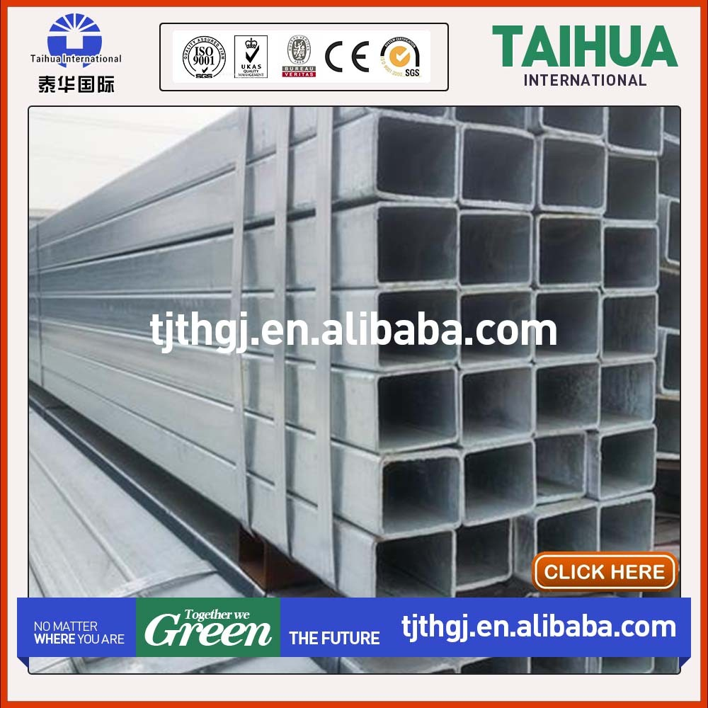 MS hollow section square steel pipe