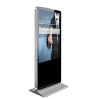 High quality 47 Inch wall mounted Touch Screen Monitor/Lcd Digital Signage
