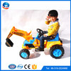 /product-detail/battery-kit-car-for-kids-ride-on-car-toy-excavator-60160272169.html