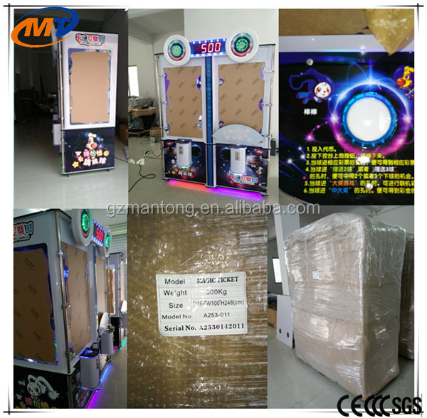 The GTI trade fair ticket redemption game machine /magic ticket redemption /arcade game machine for sale
