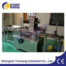 Shanghai CYC-125 Automatic Box Packaging Machine Used for drug, food, commodity and cosmetic