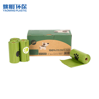 Wholesale 8 rolls extra strong green unsencented pet dog poop waste bag