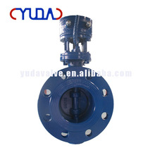 dn125 pn16 Worm Gear Actuator Triple Offset Metal Sealing Flange Butterfly Valve with Factory Price