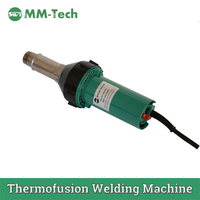Heat Torch Hand Held Industrial 1600W Heat Welder PVC Hot Air Plastic Welding Gun