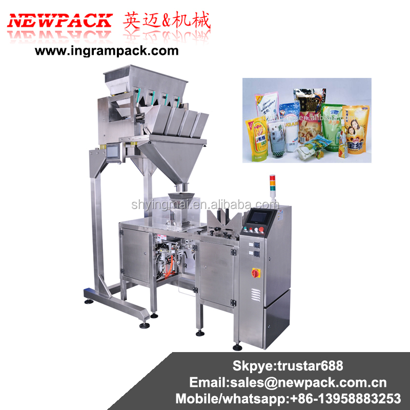 mini doypack filling machine for stand up pouch