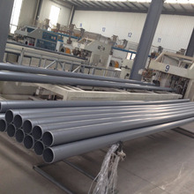12 inch 400mm PVC pipe list for water supply