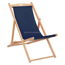 2017 best outdoor seating deck chair lounge
