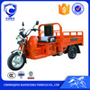 2016 new design 3 wheel motorcycle 250cc for cargo delivery dumper