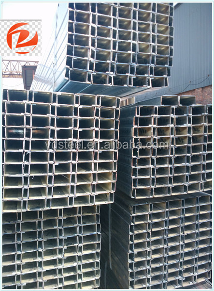 Z/C beam purlin profile steel q195 q235 steel roof purlin prices