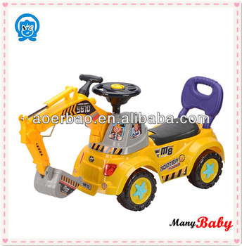 2015 newest plastic baby car price baby excavator car