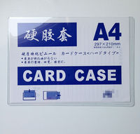 A4 plastic card case for office supplies
