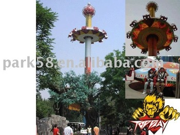 Theme park rides equipment High-altitude UFO Tower