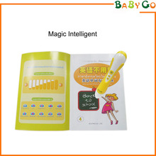 Colorful Reliable quality mp3-downloading magic intelligent kids talking pen