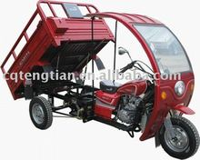 175cc petrol trike with a simple carbin for driver