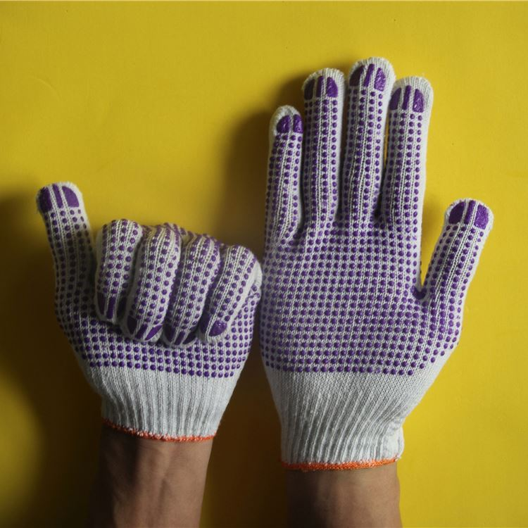 my text 2 PVC dotted gloves