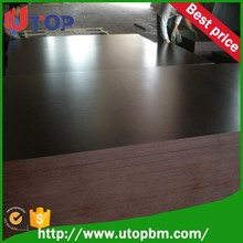 Poplar core 18mm marine grade plywood for construction