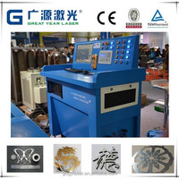 Compact volume and structure metal pipe laser cutting machine