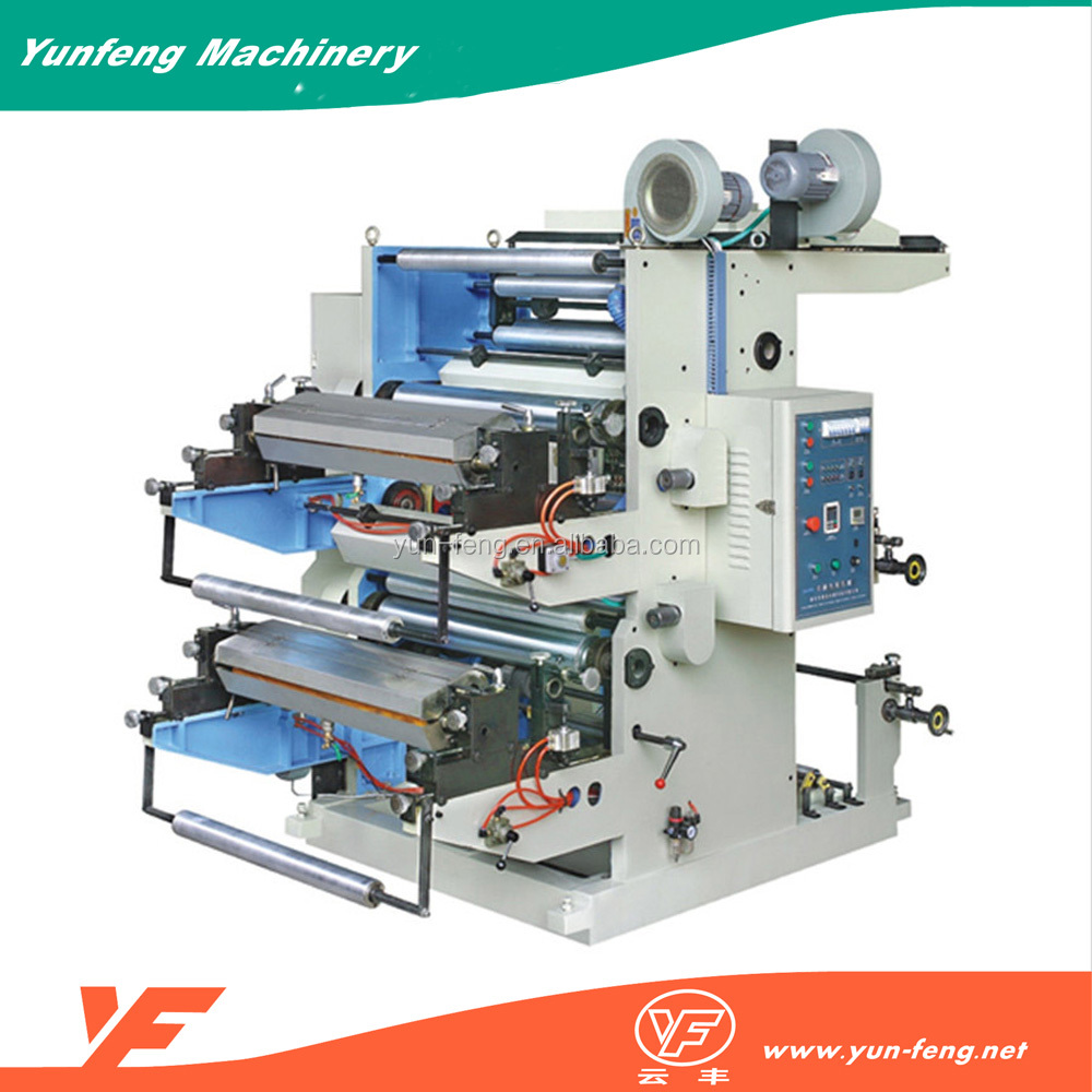 plastic bag t shirt 2 color flexo printing machine in south africa
