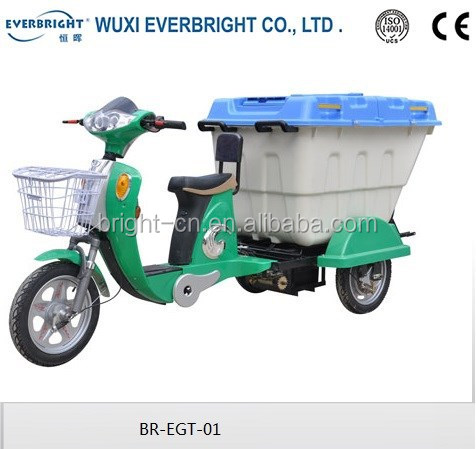 electric cleaning tricycle made in china