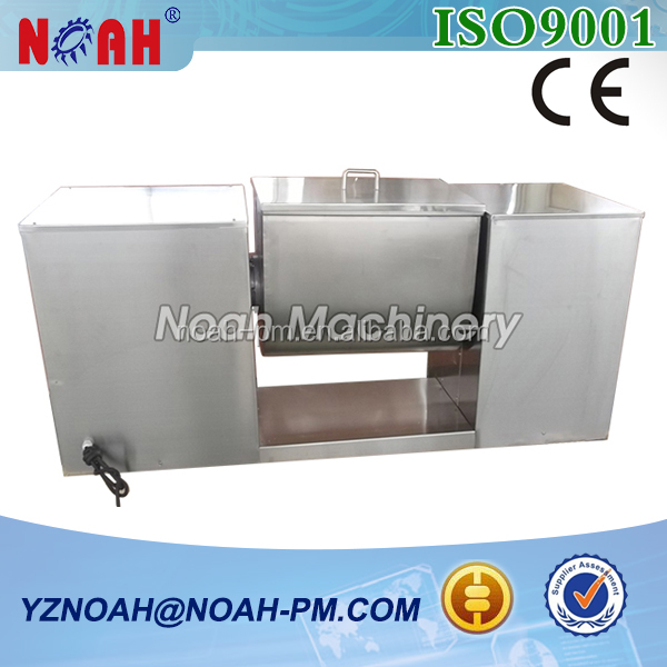 CH200 Trough Type Mixer(paste/thinner)