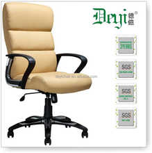 yellow high back manger office chair 718-B butterfly leather executive office chair