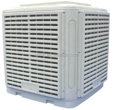 big diameter of fan balde evaporate air cooler