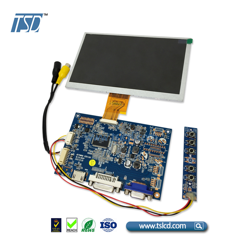 7 inch LCD display 1024*600 with HDMI+VGA +DVI +Audio LCD controller board +LVDS cable +Remote control with cable
