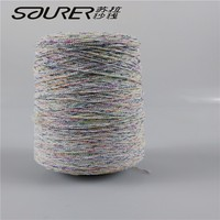 good quality colorful polyester fancy yarn