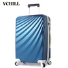 High Quality Trolley Luggage Bag OEM