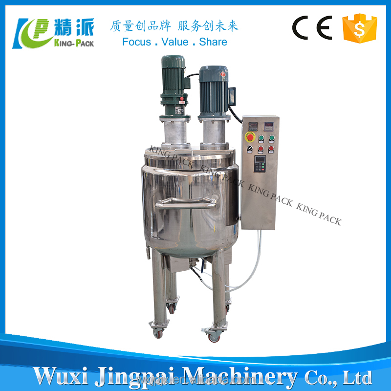 KPY style shampoo mixer equipment , liquid soap making machine , liquid detergent making machine