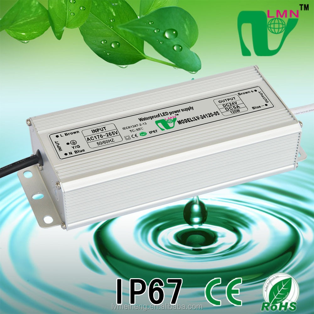 24V 120W CE standard IP67 Waterproof street light led power supply