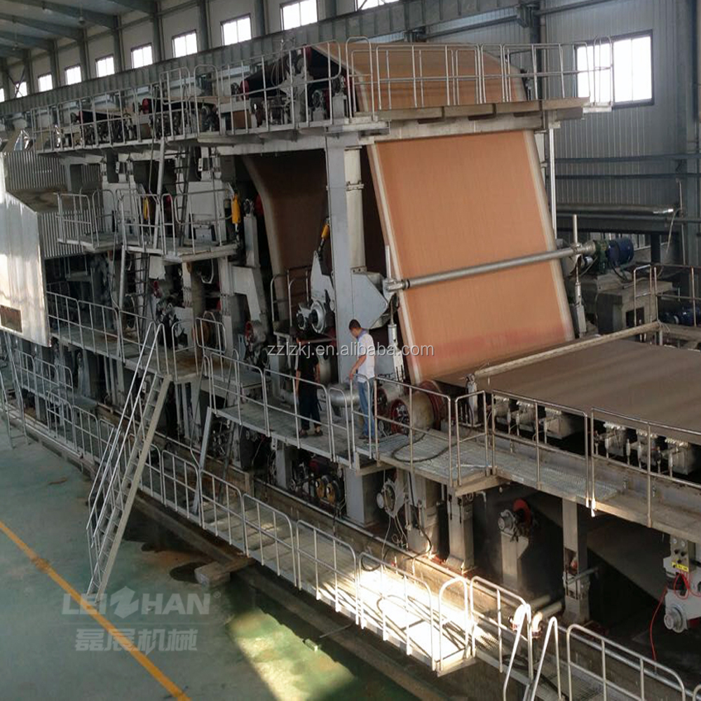 Leizhan provid turnkey plant projects, paper processing machine for manufacturer looking for project to invest