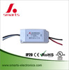 ETL/CE/Rohs listed 300ma 20-40vdc 12w constant current led driver