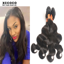 Natural Color No Chemicals Brazilian Remy Hair, Unprocessed Wholesale Virgin Brazilian Hair