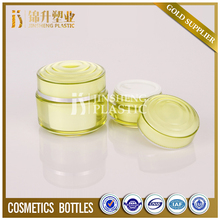 Hot selling round empty plastic cream unique shape jars for cosmetic