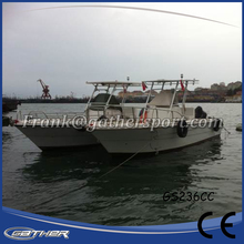 Gather Best low price High quality fiberglass boats fishing boats