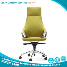 China new products durable pu castors lounge chair outdoor