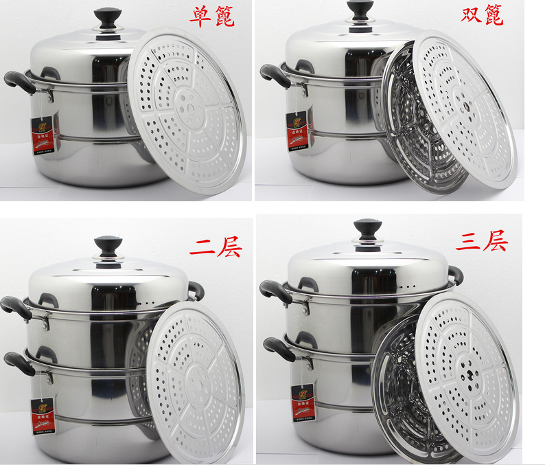 Factory price Stainless steel couscous pot/food steamer set