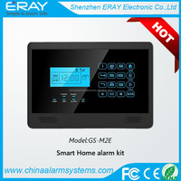 Mobile Home, Trailer, Warehouse Usage gsm security system