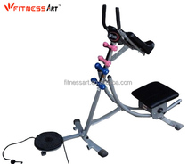 FN9006 fitness ab coaster