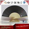 Cheap and customized plain bamboo paper fan
