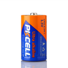 2016 High Quality Super Alkaline Battery 1.5V LR20 D size made in china