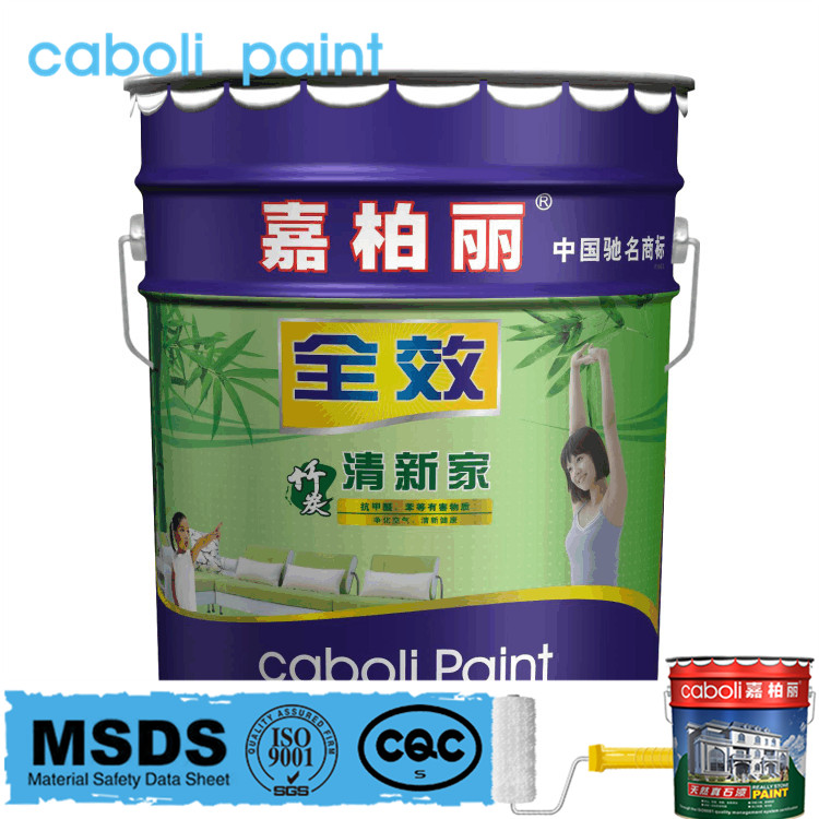 Caboli China factory directly sell wall paint chemicals company names
