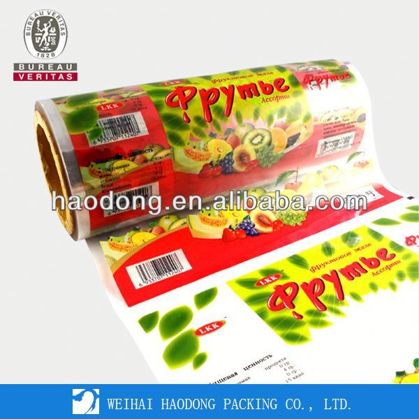 Food Grade Soft Christmas Candy Film